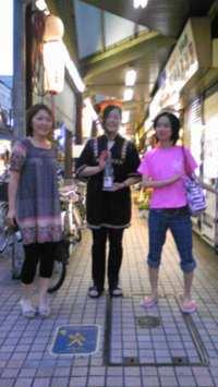 Tsukisima_2