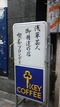 Image840